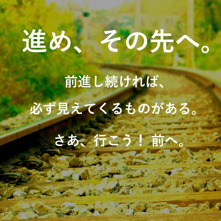 slide_sp01