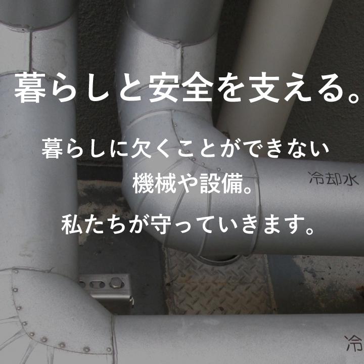 slide_sp02